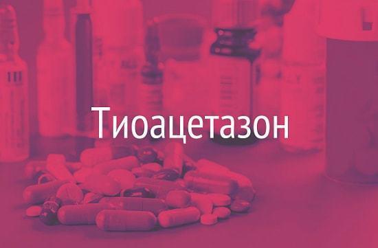 Противотуберкулезные Препараты: Обзор Лучших Средств