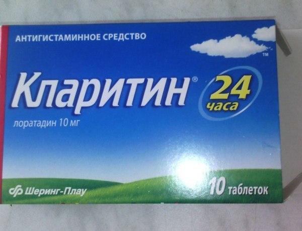 Таблетки от аллергии на коже: антигистаминные и другие эффективные лекарства