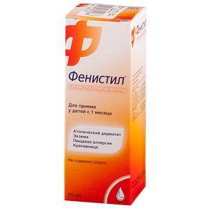 Крем Низорал: отзывы при себорейном дерматите на лице, инструкция по применению