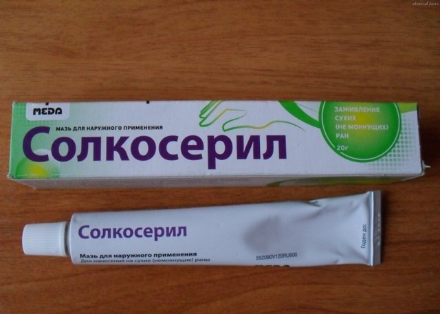 Димексид и Солкосерил от морщин: способ применения в домашних условиях, эффективные рецепты