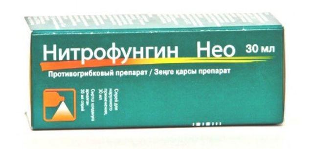 Средство от грибка: самые эффективные наружные и внутренние препараты против микоза