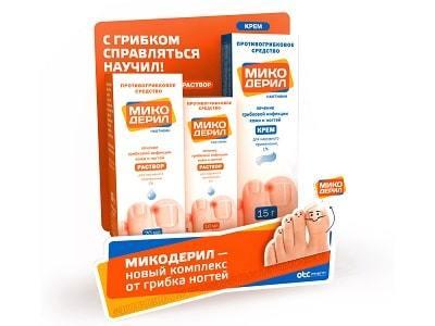 Сертамикол: крем и раствор — инструкция по применению, цена, отзывы, аналоги