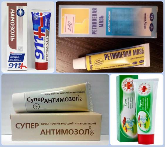 Натоптыши со стержнем на подошве: лечение в домашних условиях народными и аптечными средствами