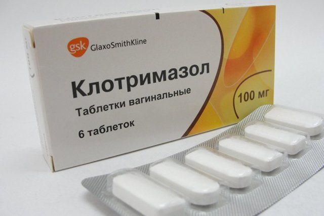 Клотримазол таблетки: инструкция по применению и цена, показания и противопоказания