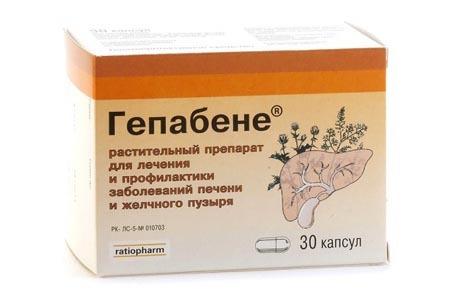 Препараты при гепатозе печени, медикаментозное лечение